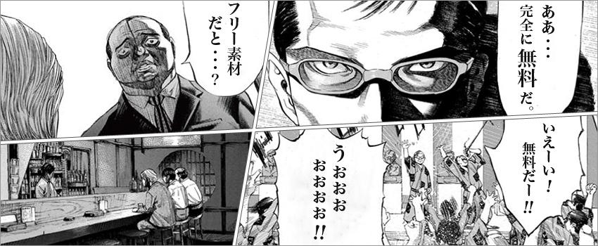 ブラックジャックによろしく 無料画像素材集 / タダピク - 商用利用可 ...